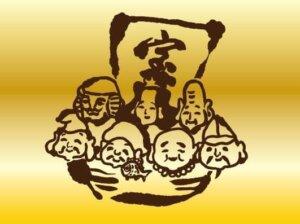 七福神-1-min