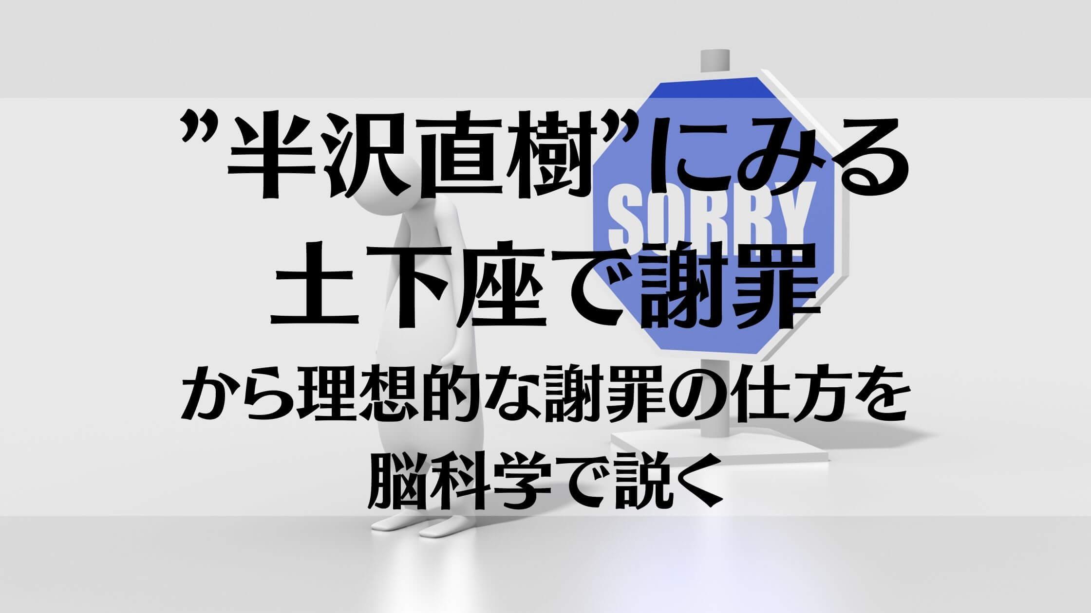 謝罪-A1