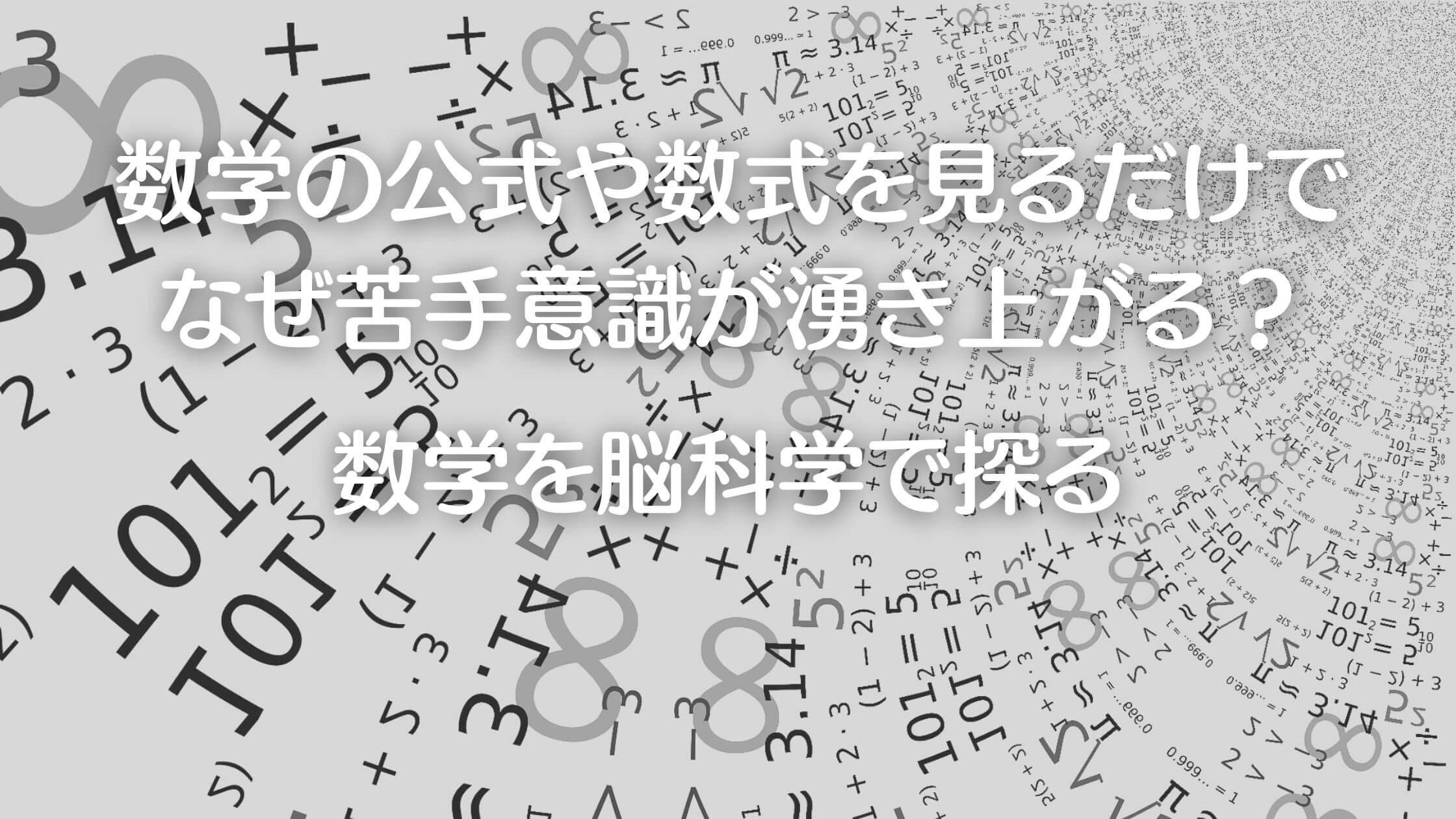 数学-A1
