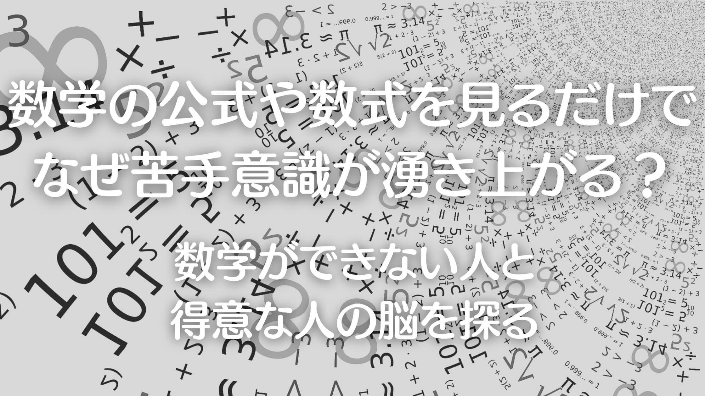 数学-A3