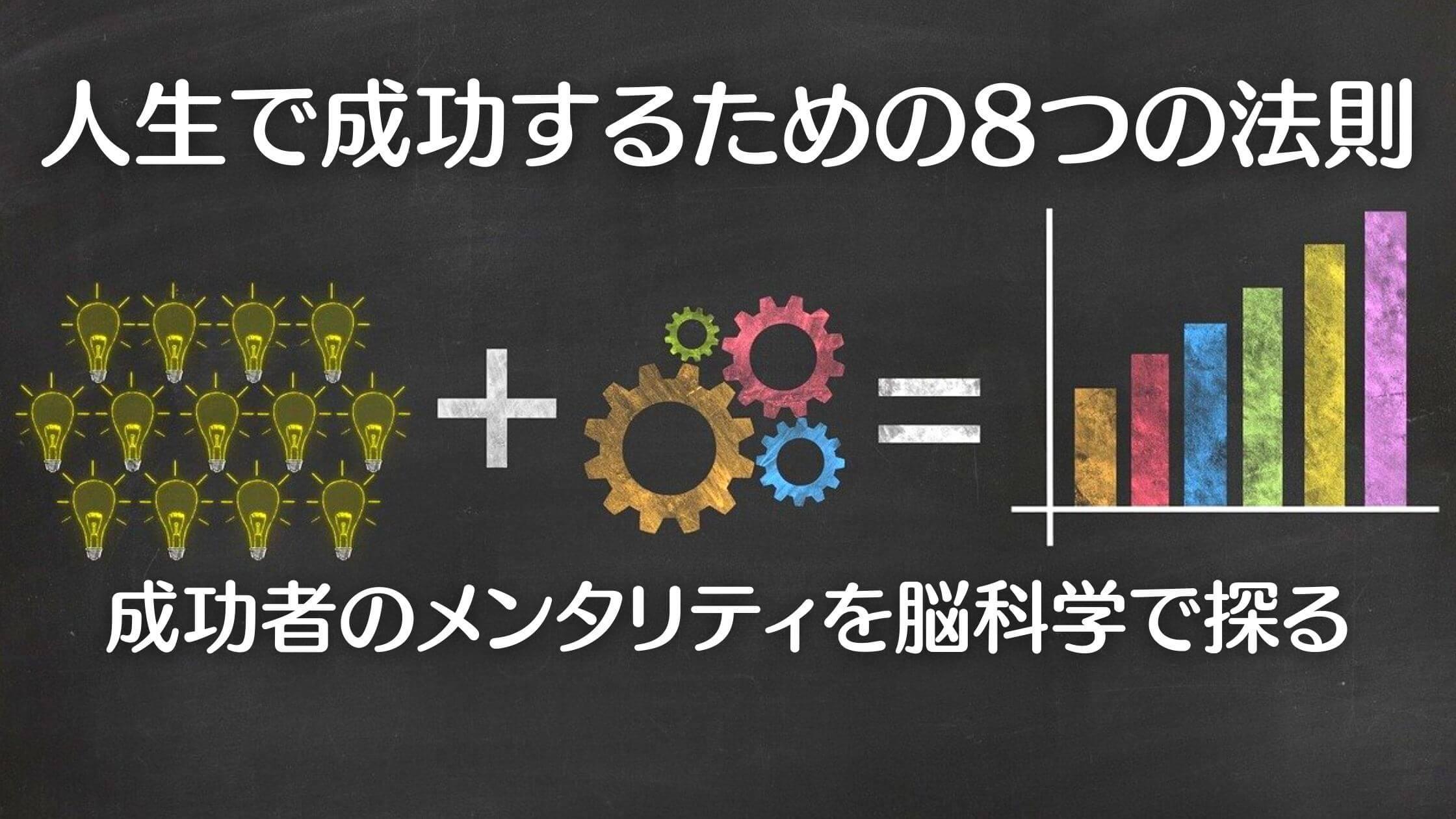 成功-A1